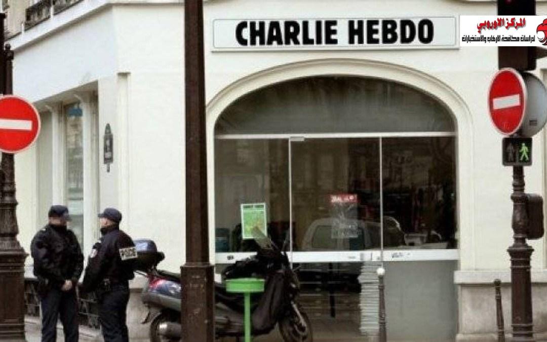 فرنسا .. تدابير جديدة لمحاربة التطرف والإرهاب