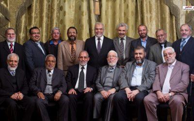"""كيف تدير جماعة """"الإخوان المسلمين"""" شبكات عملها من داخل أوروبا ؟"""