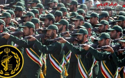 محمي: تهديدات إيران الى الأمن الاقليمي والدولي …. الحرس الثورى الإيرانى