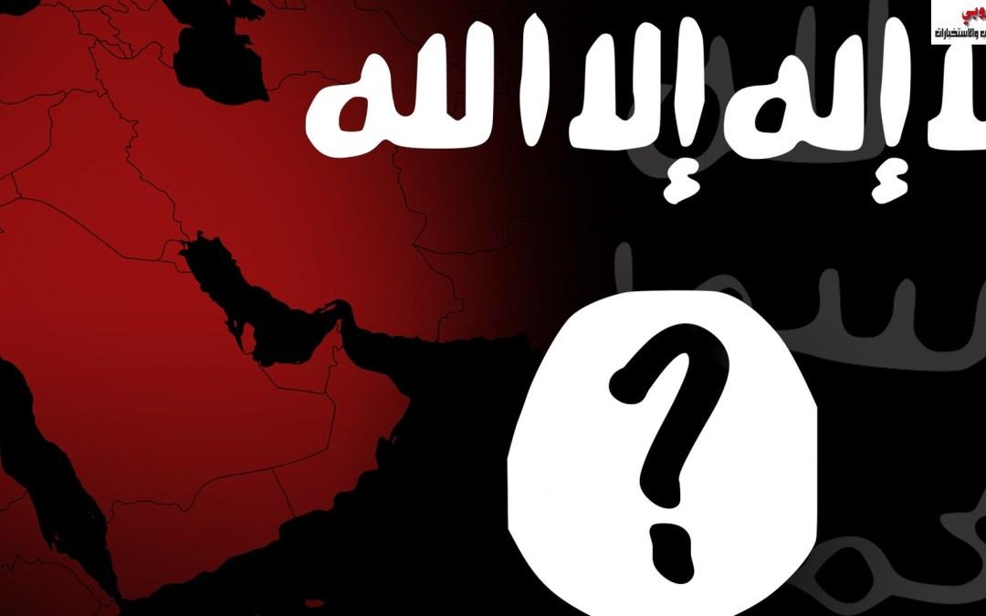 """مؤشر تراجع """"داعش"""".. إنطلاقة تنظيم """"الدولة الإسلامية في العراق """""""