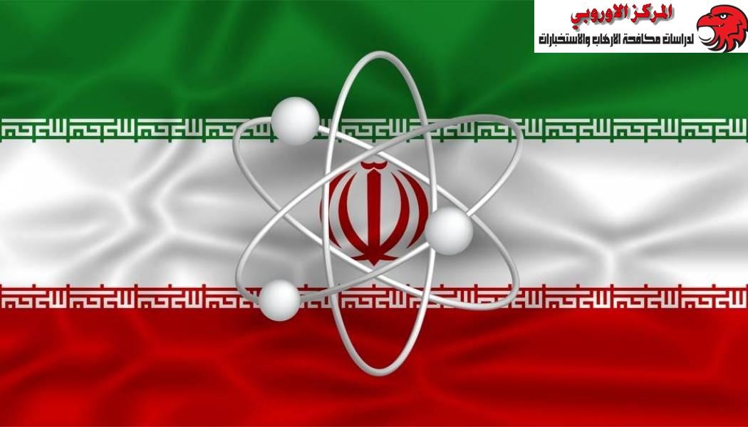 تهديد إيران إلى الأمن الدولي ..تهديدات الأسلحة الباليستية والنووية