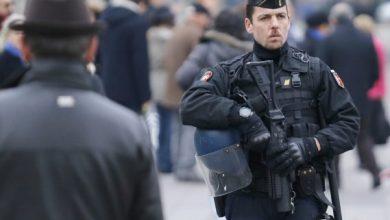 سجل الإرهاب