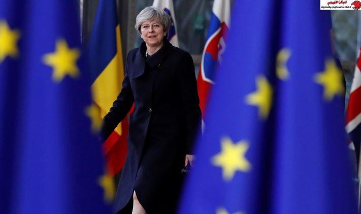 """هل يبقى الاتحاد الأوروبي متماسكا ؟… """"البريكسيت"""" خروج بريطانيا من الأتحاد"""