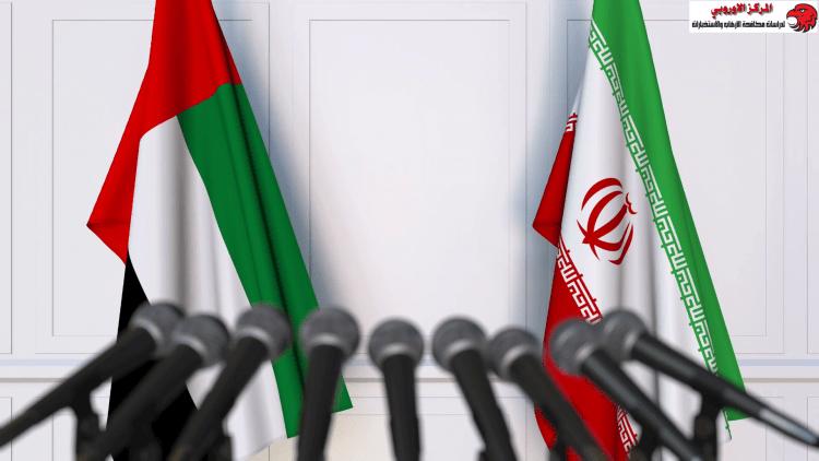 تهديد إيران إلى الأمن الدولي …التهديد الإيرانى لأمن دولة الإمارات العربية المتحدة