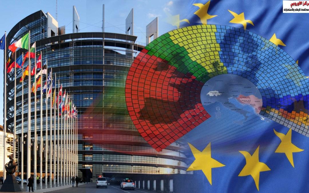 مكافحة الإرهاب .. إستراتيجية أوروبية لمحاربة التطرف والارهاب