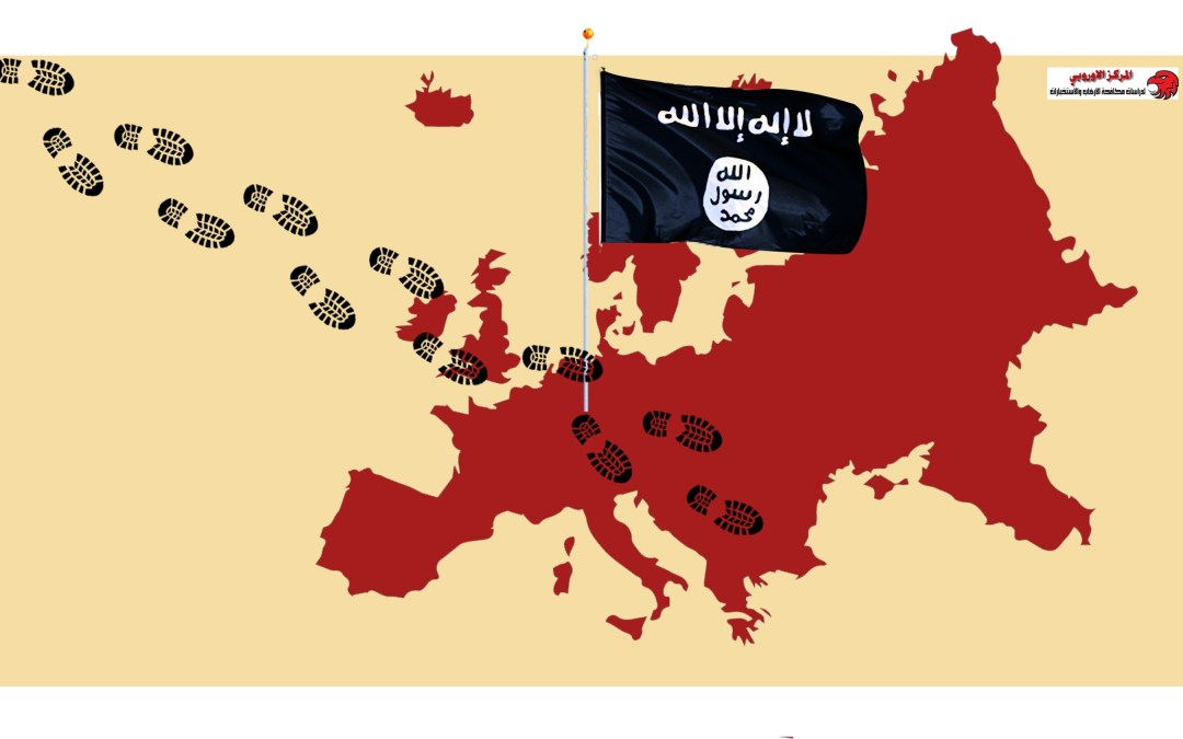 """مامدى قدرة تنظيم """"داعش"""" على تنفيذ عمليات إرهابية في أوروبا ؟ بقلم جاسم محمد"""