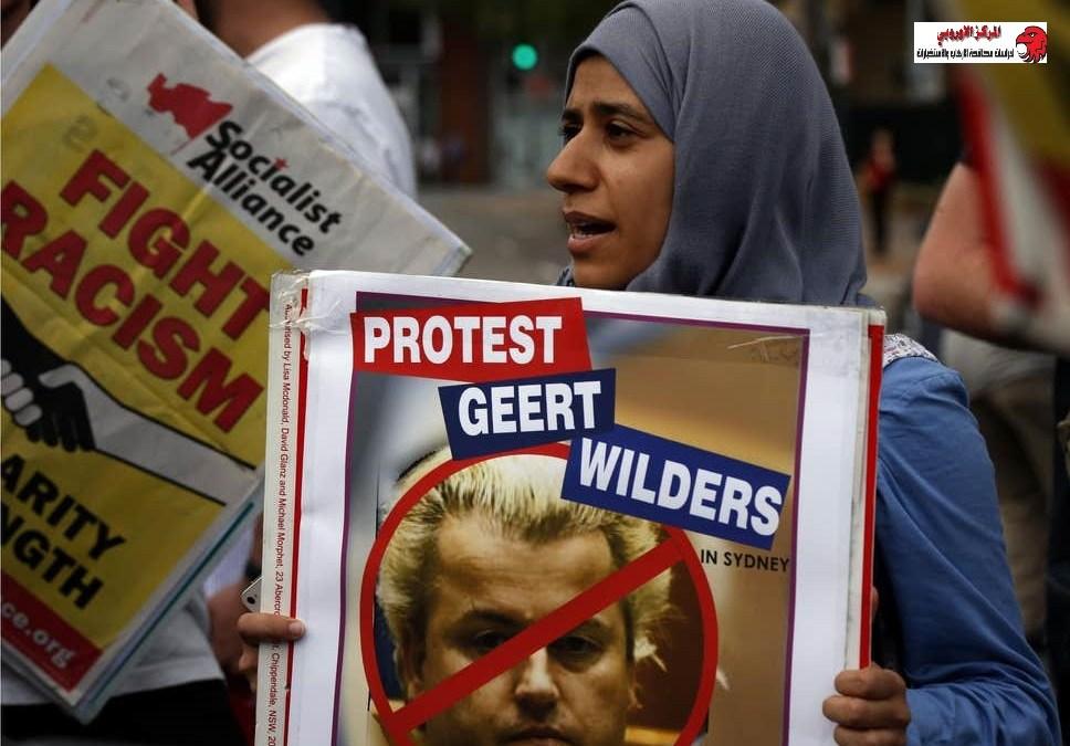 """كيف يستغل اليمين المتطرف في هولندا """"الإسلاموفوبيا"""" ضد المهاجرين واللاجئين ؟"""
