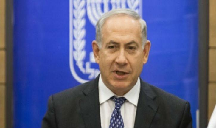 Netanyahu, « sans reconnaissance d'Israël, il n'y aura pas d'accord de paix »