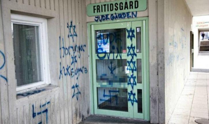 Suecia: Un centro juvenil fue objeto de vandalismo con graffiti antisemita