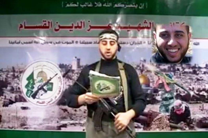 L'UNESCO reconnaît qu'un terroriste du Hamas figurait dans  sa liste des «journalistes tués à Gaza» (Vidéo)