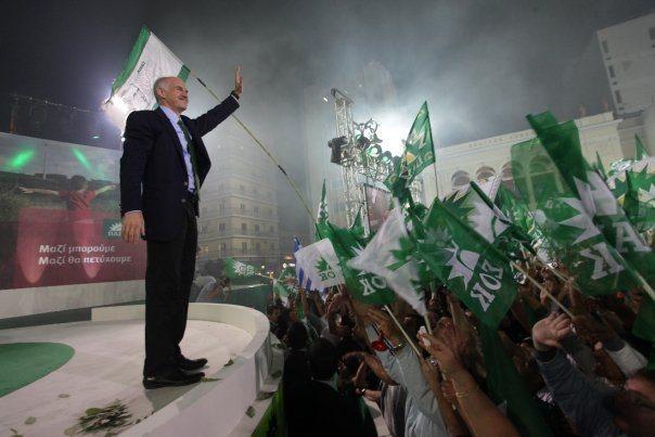 Georg A. Papandreou