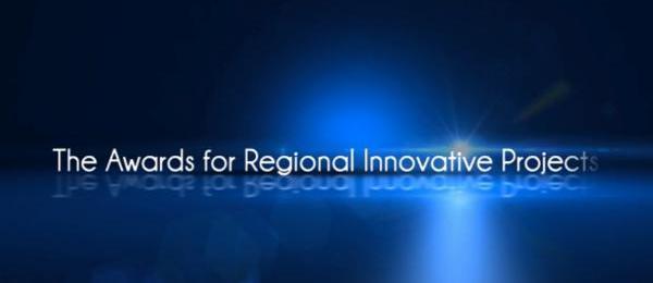 Regiostars-awards-2014_graph_popup