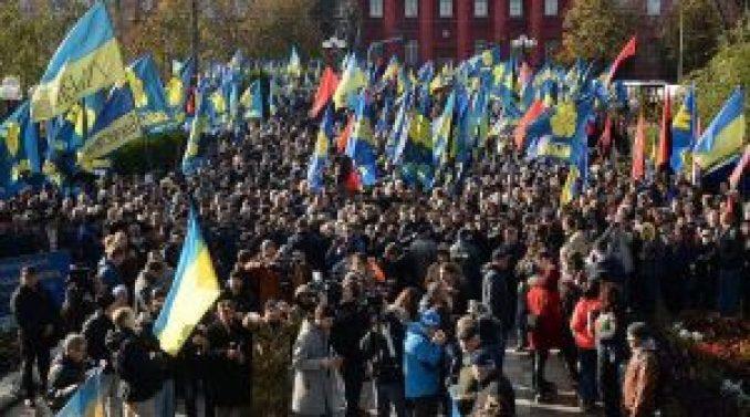 ukraineinsert