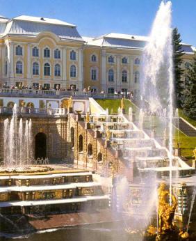 St. Petersburg Short Vacation