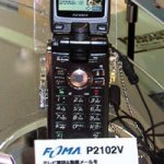 DoCoMo FOMA 3G cell phones by Panasonic