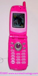 DoCoMo/NEC lovely pink cell phone