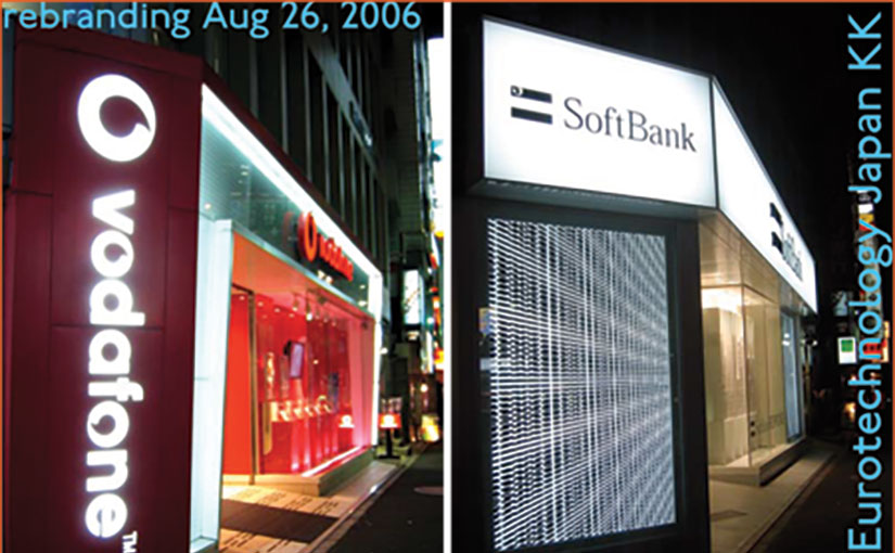 SoftBank rebrands Roppongi store from Vodafone red to SoftBank white/silver