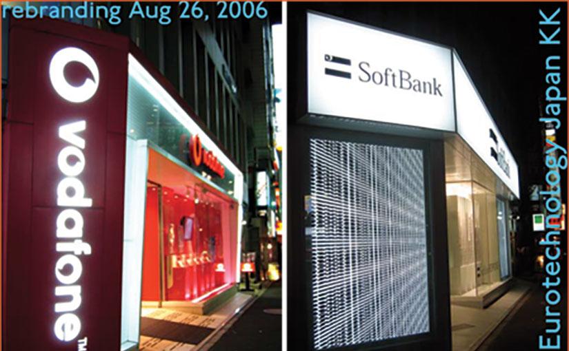 SoftBank rebrands Roppongi store from Vodafone to Softbank