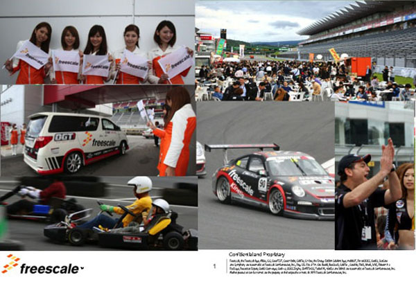 """Invitation to the """"Asian Le Mans Race"""" at Fuji Speedway (Sept 20-22, 2013)"""