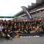 "Invitation to the ""Asian Le Mans Race"" at Fuji Speedway (Sept 20-22, 2013)"