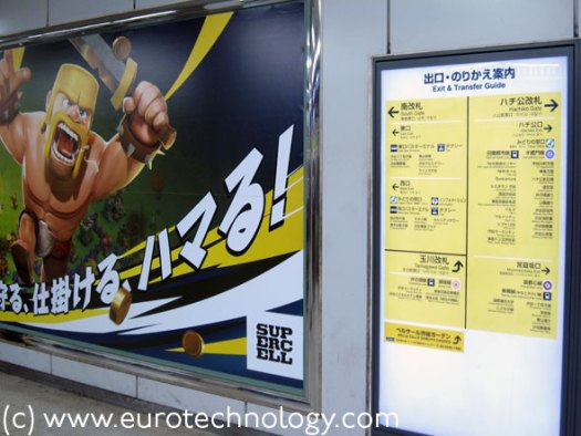Clash of Clans advertising on the platform of one of the world's busiest rail stations - Tokyo/Shibuya