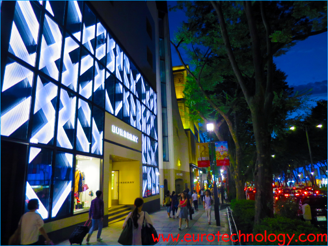 Burberry's new directly operated flagship store in Tokyo Omotesando