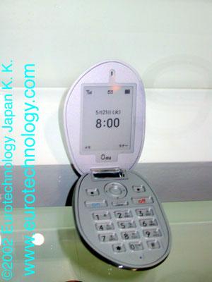 KDDI/AU design series prototype: PENCK