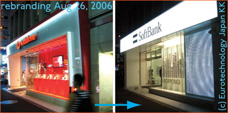 Vodafone's x-Roppongi flagship store rebranded as SoftBank store after SoftBank acquired Vodafone Japan