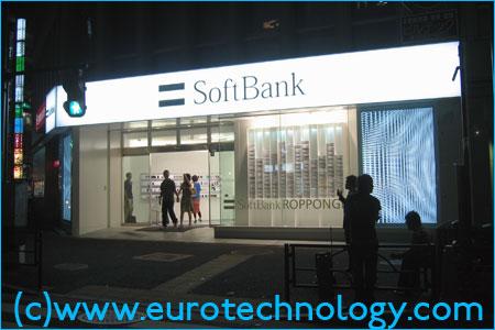 SoftBank's Roppongi store