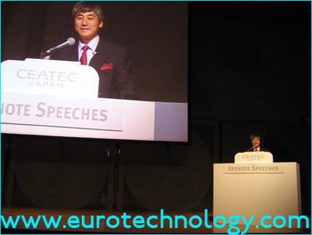 ACCESS CEO Toru Arakawa
