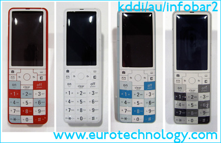 KDDI / au design series: Infobar 2