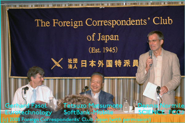 Left to right: Gerhard Fasol (Eurotechnology Japan), Tetsuzo Matsumoto (VP SoftBank-Mobile) and Dennis Normile discuss the iPhone market entry to Japan