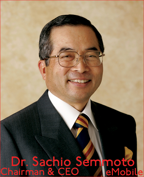 Dr. Sachio Semmoto, Founder and CEO of eAccess and eMobile