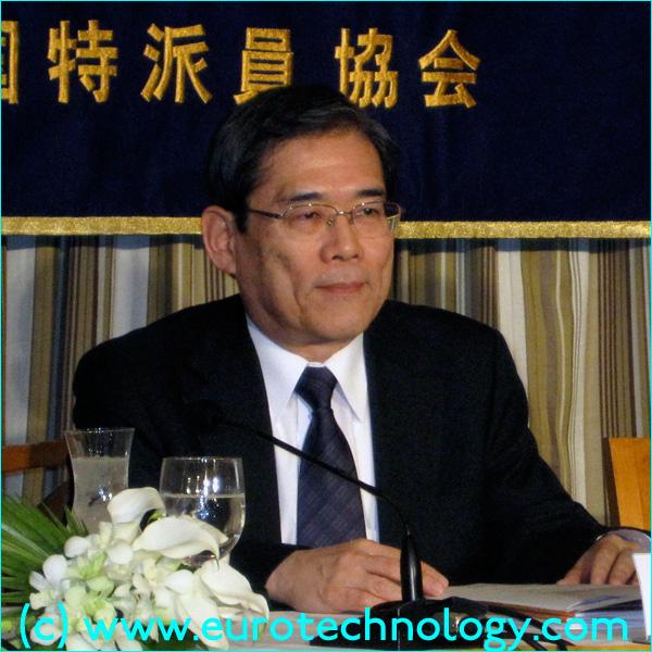 Tokyo University President Professor Junichi Hamada