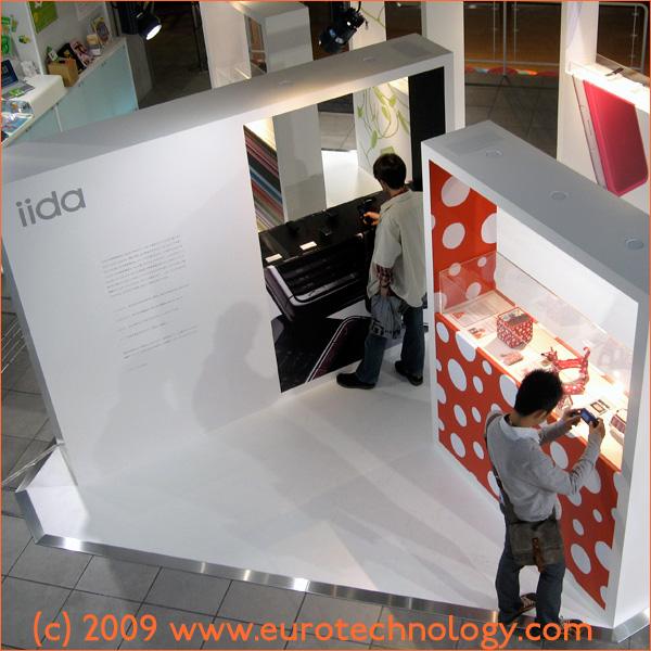 KDDI iida design series - by Yayoi Kusama