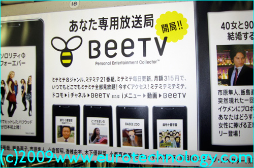 beeTV is NTT-docomo's test balloon for next generation mobile TV