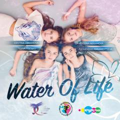 Water of Life Project
