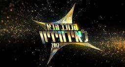 Rising Star 2017