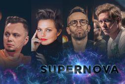 Supernova 2019 Jury