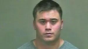 Oklahoma City Cop, Daniel Holtzclaw (mugshot)