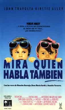 Películas que infancia nuestra marcaron Ainis 40gwqgSY