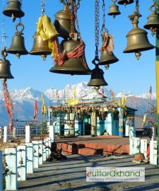 KartikSwami Temple with bells