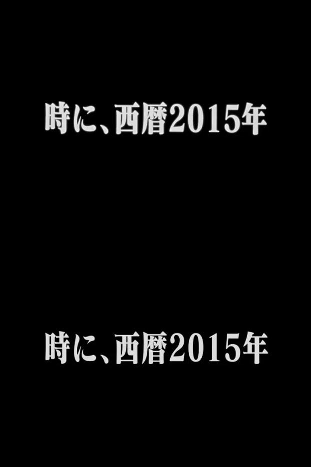 Neon_Genesis_Evangelion_[BD-01]_20160615_120059