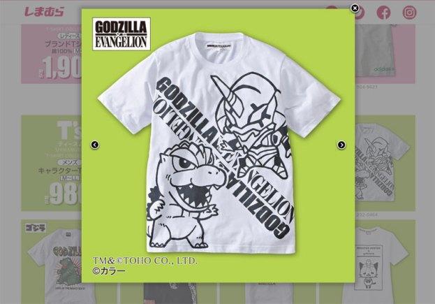 eva_vs_godzilla_06_020212