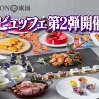 『新·福音战士剧场版』上映纪念! 「EVANGELION IN 东海」企划第2弹公布「Strings酒店合作自助餐」