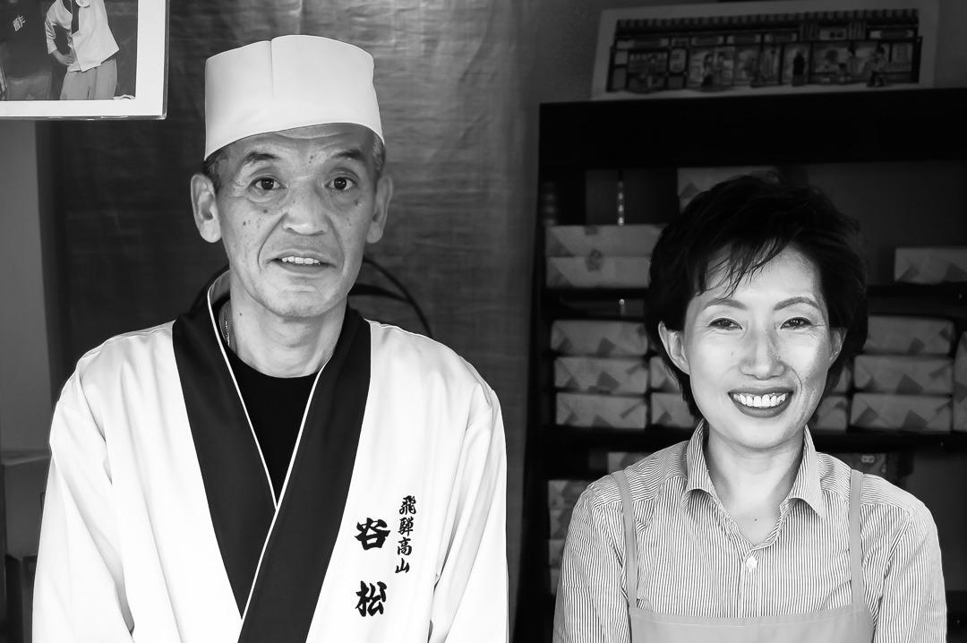 People - Takayama