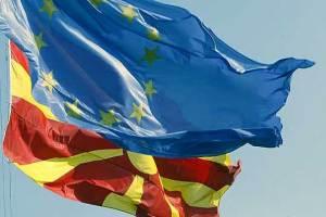 Έκθεση προόδου του 2014 για την Πρώην Γιουγκοσλαβική Δημοκρατία της Μακεδονίας (απάντηση σε ερώτηση)