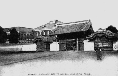 Tokyo University 1904 - umami