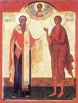 Padre de la Iglesia católica, oriental. San Andrés de Creta