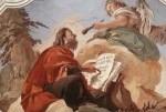 1a lect. del libro del Profeta Isaías 56,1.6-7. Domingo 24 de Octubre 2010.